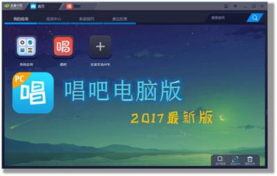 2017最新版定制安装包